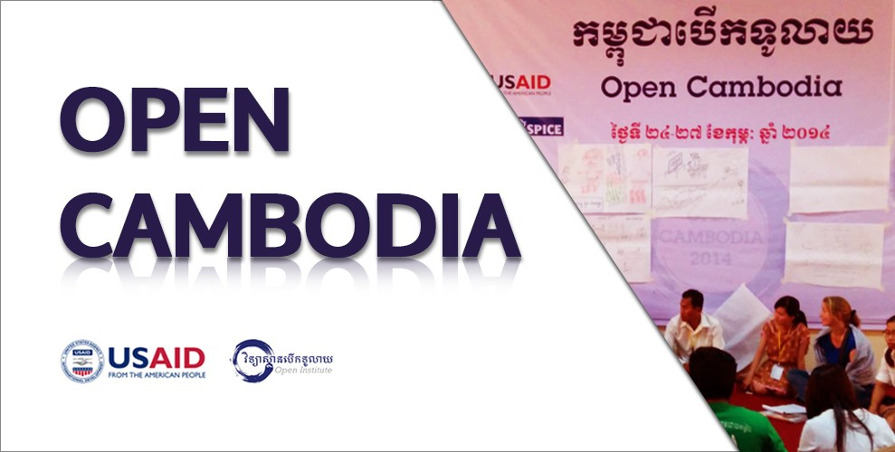 Open Cambodia 2014: Collaborative Learning For Cambodian NGOs