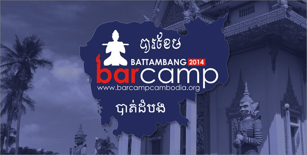 Introducing Barcamp Battambang 2014