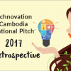 Interview with Girls for 2Morrow: Winners of Technovation Cambodia 2017's Senior Division