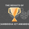 Cambodia ICT Awards (CICTA) Retrospective