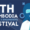 4th Cambodia Science and Engineering Festival – Promoting STEM education in Cambodia