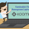 CAMBODIA'S FIRST HOMEGROWN LAPTOPS: Rithy Thul's KOOMPI