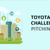 THE TOP 3 TEAMS AT TOYOTA IMPACT CHALLENGE
