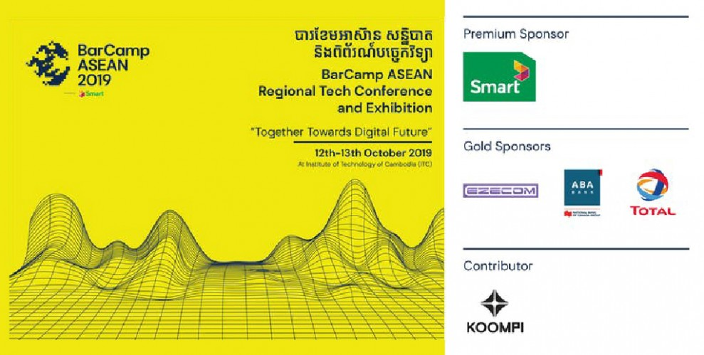Join BarCamp ASEAN 2019, the biggest tech event in Cambodia