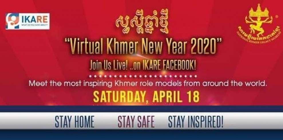 (English) Cambodians around the world are turning to Facebook to celebrate Khmer New Year