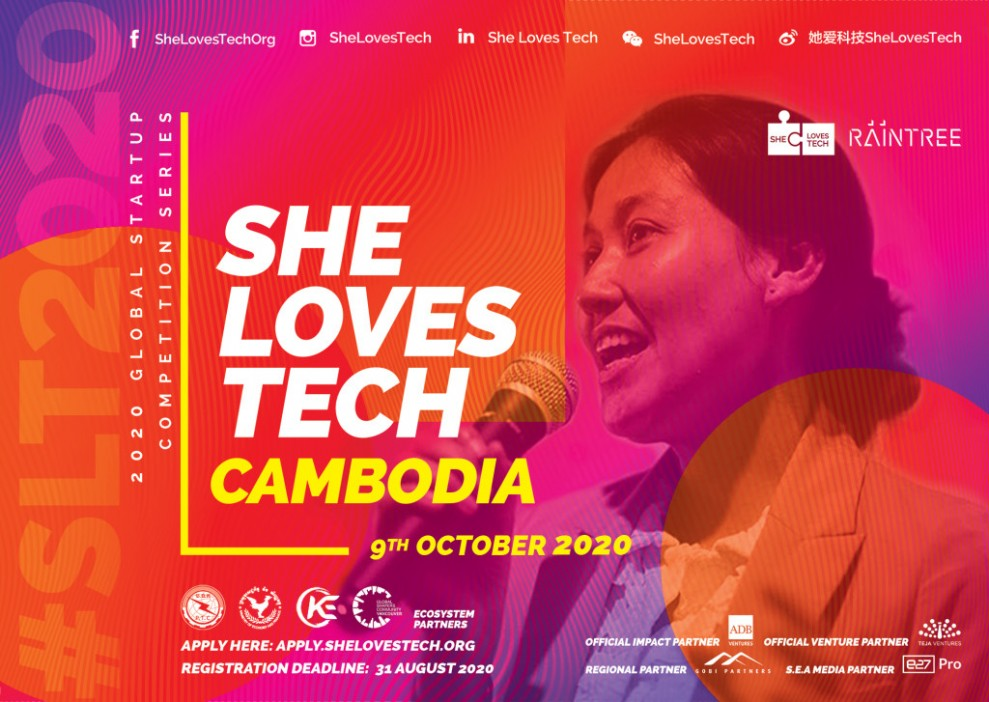 (English) World's largest startup competition for women in tech is coming to Cambodia