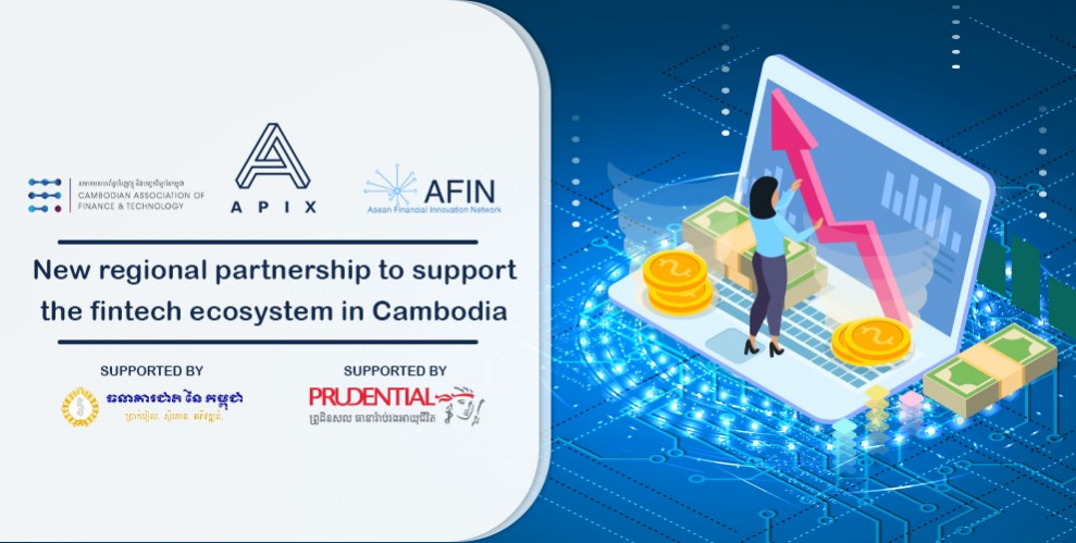 (English) New regional partnership to support the fintech ecosystem in Cambodia