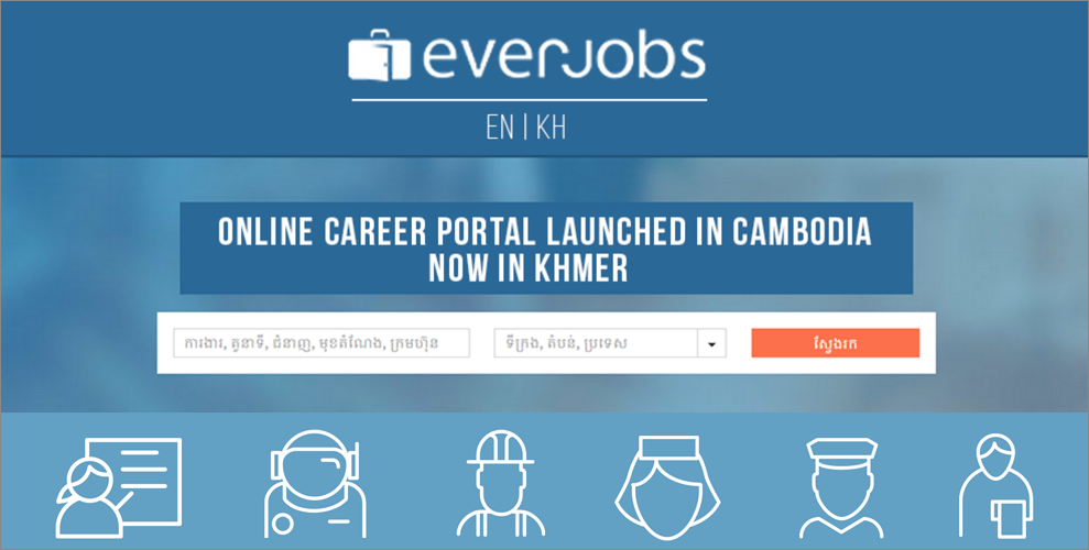 Everjobs – Career Portal Launched in Cambodia Now in Khmer