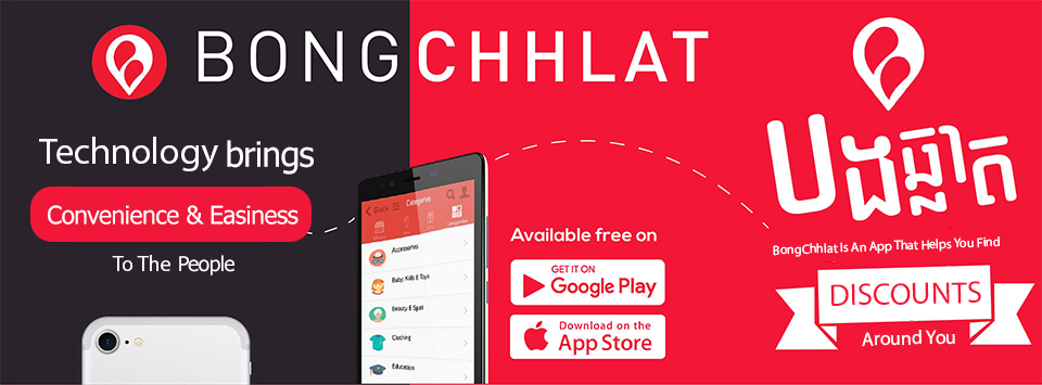 Download the Bong Chhlat app today!