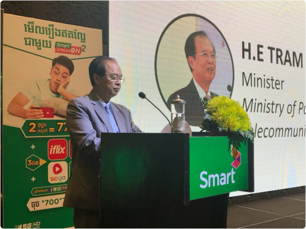 H.E. Tram shares more about the Cambodian Government's vast array of initiatives to support local tech startups and SMEs